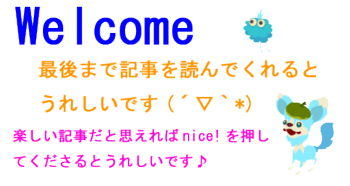 welcome-314.png