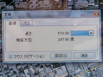 DSC00900.png