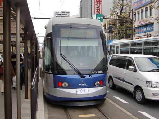 CIMG9606.JPG