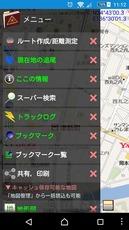 Screenshot_2016-12-16-11-12-56.jpg