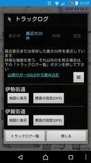 Screenshot_2016-12-16-11-17-13.jpg