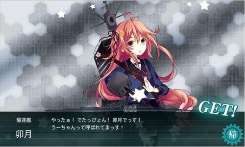 3-4_uduki1