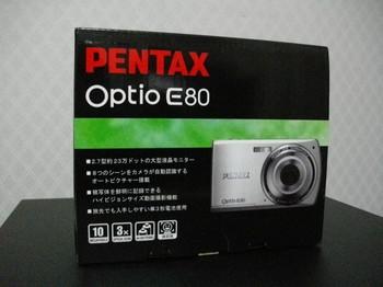 IMGP0054.JPG