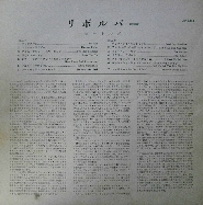 P5260014.JPG