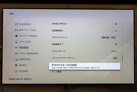 BDZ-ZT1500-09.jpg