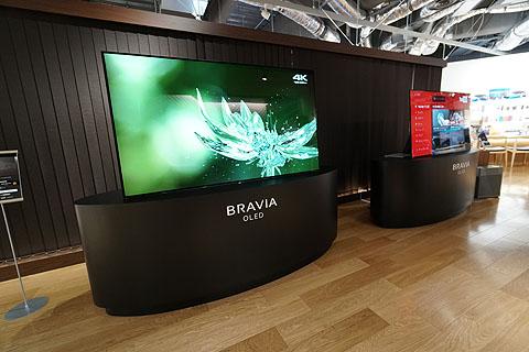 BRAVIA-A1-01.jpg