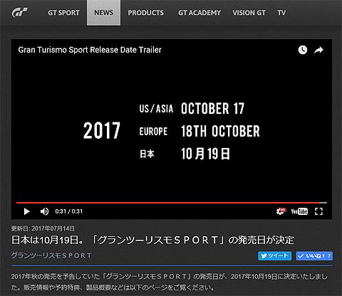 GTSPORT-01.jpg