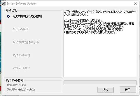 ILCE-6500-01.jpg