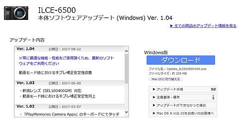 ILCE-6500-02.jpg