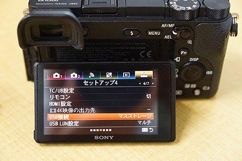 ILCE-6500-04.jpg