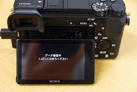 ILCE-6500-06.jpg