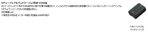 ILCE-9-02.jpg