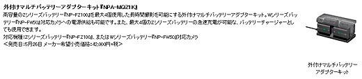 ILCE-9-04.jpg