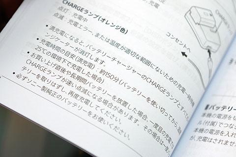 ILCE-9-report22.jpg