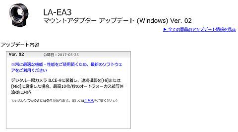 LA-EA3-02.jpg