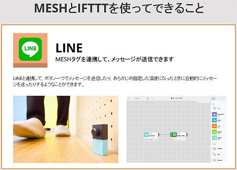 MESH-05.jpg
