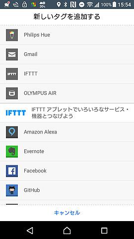 MESH-App-01.jpg