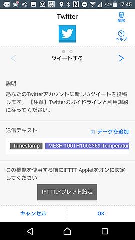 MESH-App-05.jpg