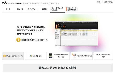MusicCenter-01.jpg