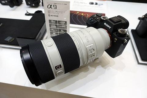 PhotoNext-18.jpg