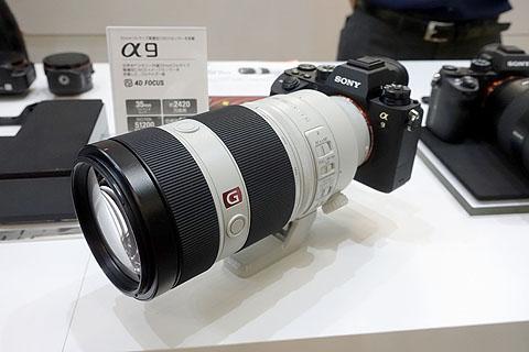 SEL100400GM-01.jpg