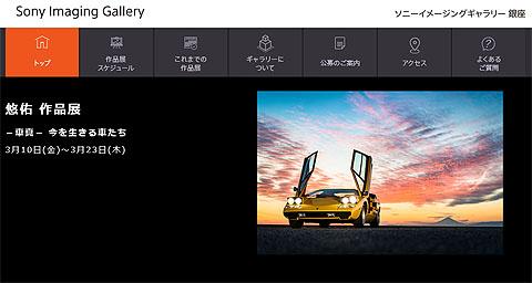 SEL100F28GM-Store-01.jpg