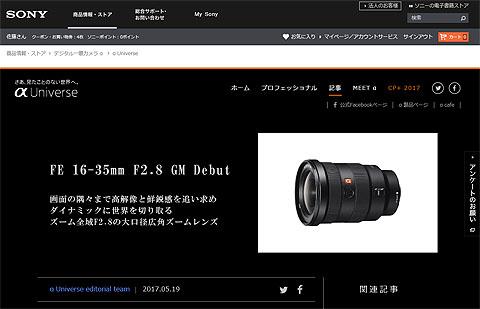 SEL1635GM-03.jpg