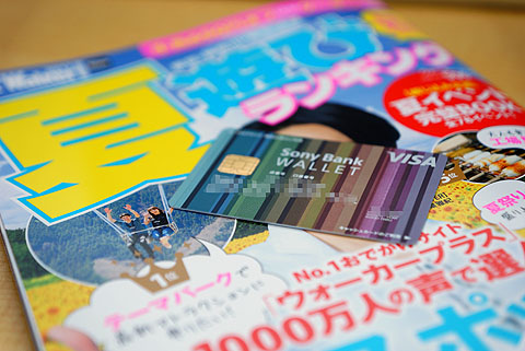 SonyCard-12.jpg