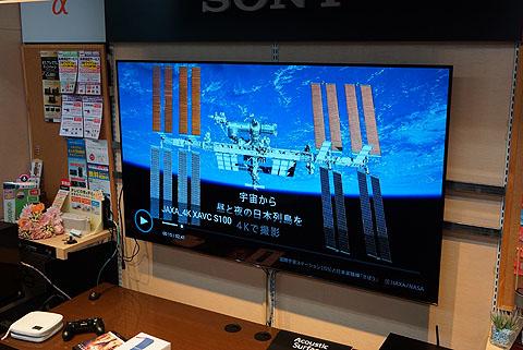 SonyShop-05.jpg
