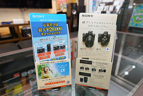 SonyShop-09.jpg