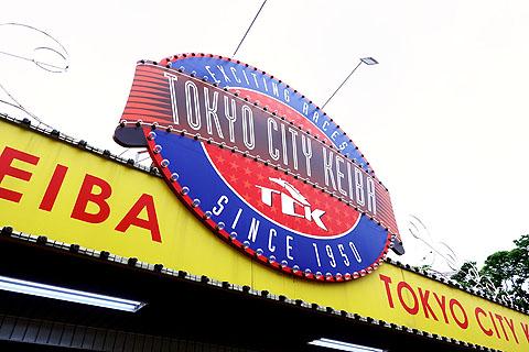 TokyoCityKeiba-02.jpg