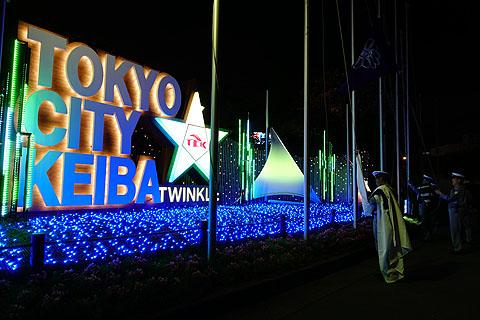 TokyoCityKeiba-09.jpg