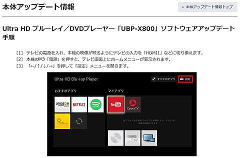 UBP-X800-03.jpg