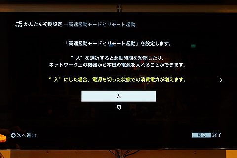 UBP-X800-13.jpg