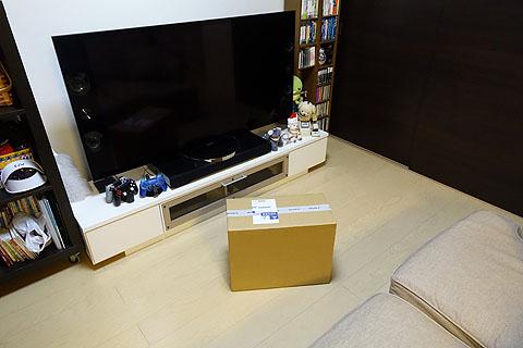 UBP-X80001.jpg