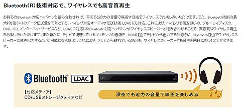 UBP-X800_04.jpg
