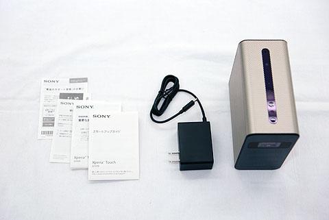 Xperia-Touch-03.jpg