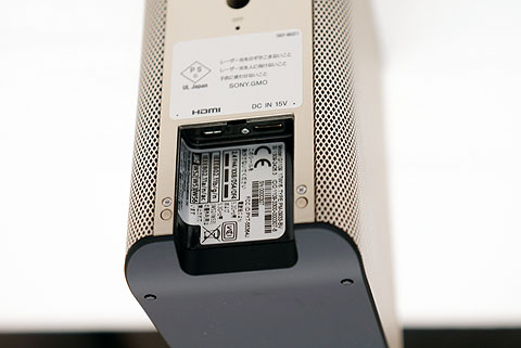 Xperia-Touch-05.jpg