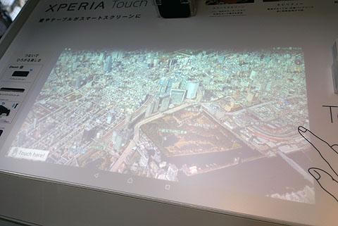 Xperia-Touch-12.jpg