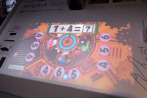 Xperia-Touch-14.jpg
