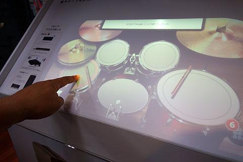 Xperia-Touch-17.jpg