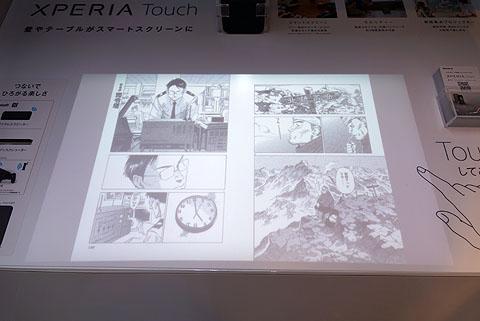 Xperia-Touch-19.jpg