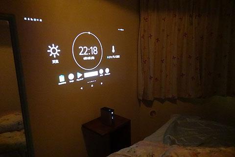 Xperia-Touch-25.jpg