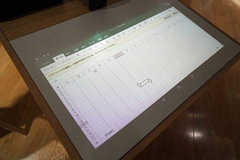 XperiaTouch-04.jpg