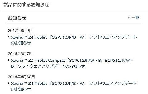 Z4Tablet-02.jpg