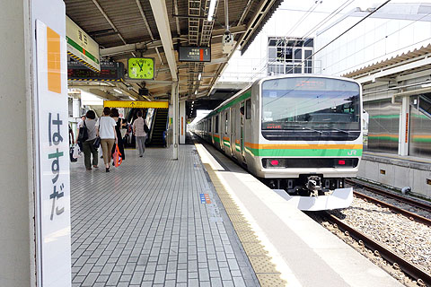 higahasu-03.jpg