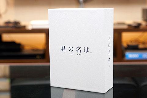 kiminonaha-01.jpg
