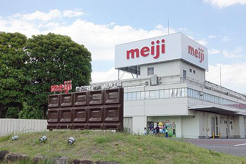 meiji-02.jpg