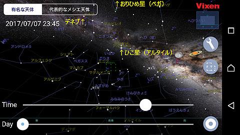 tanabata-08.jpg
