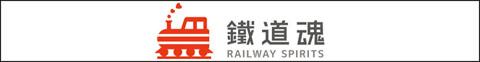 tetsutama-banner.jpg